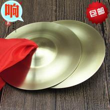 Медь вытирать бесплатная доставка 24cm13cm15cm17cm ребенок тарелки медь тарелки музыкальные инструменты тарелки три предложение половина реквизит медь тарелки