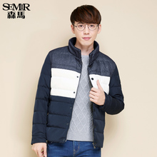 Semir куртка 2016 зимнюю одежду нового мужской ученый ветролом воротник цвет hit сращивание куртка корейская волна студент