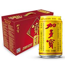 Плюс больше сокровище прохладно чай чай напитки 310ml*15/ группа страх на пожар напиток плюс больше сокровище