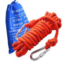 Один хорошо клиент иностранных восхождение веревка помогите веревка подъем подъем скорость падения подъем рок оборудование безопасность веревка зонтик обязательный веревка поиск