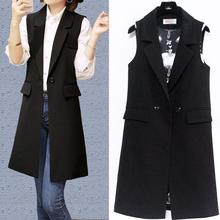 Корейский длина костюм жилет 2017 весенний и осенний сезон. новый случайный большой двор безрукавный жилет пальто женщины лето