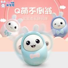 Ми бао кролик ребенок игрушка упаковки в мешки кивок кукла 3-6-9-12 ребёнок возрастом … месяцев обучения в раннем возрасте головоломка 0-1 лет