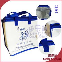 Леле может море свежий холодный замораживать еда теплоизоляции мешок сделанный на заказ наличный товар активно распродаётся утолщённый температура слой может печать