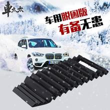 Автомобиль слишком слишком снять сонный доска внедорожник самолично сохранить снять сонный оборудование зима автомобиль скольжение цепь на машине тур снег трек