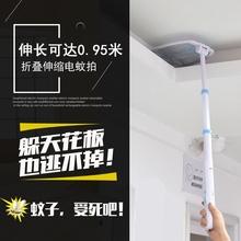Электричество комар бить тип зарядки комнатный супер рикард долго многофункциональный безопасность силовые бить уничтожить серый летать бить зеркало телескопической бесплатная доставка