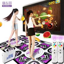 Мир корея беспроводной танцы одеяло двойной hd сгущаться телевидение интерфейс компьютер двойной соматосенсорная для похудения танцы машинально