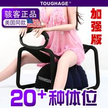 Испугать пассажир эрос кровать любовь любовь стул муж жена настроить любовь близко счастливый стул другой категория игрушка sm для взрослых восторг мебель восторг стул