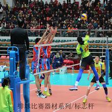 Бесплатная доставка движение волейбол конкуренция газ волейбол чистый стекло, сталь поляк стандарт 1.8 метров / волейбол марка поляк