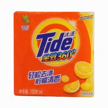 Волна рассол прачечная мыло 360 степень три вес эффект лимон аромат нет фосфор мыло 126g*4 блок