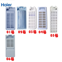 Haier/ haier стиральная машина качественный товар от исходного производителя фильтр / фильтрация коробка / доставка до шанхая, провинций чжэцзян, цзянсу и аньхой включена в стоимость