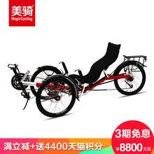 TRI-MATRIX микро лечь трехколесный лечь автомобиль CHIVALRY 2 косой лечь трех- круглый велосипед поколение шаг верховая езда автомобиль