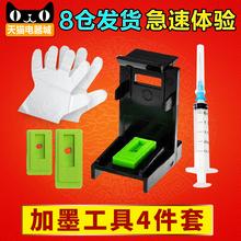 Ай сокровище применимый hewlett-packard HP802 678 816 привлечь чернила клип поглощать чернила клип картридж поддерживать снабжение монтаж
