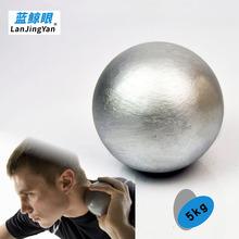 Lanjingyan5kg ведущий мяч литье бросание тренер лесоматериалы отправить запястье железо мяч твердый ядро в тест обучение ведущий мяч