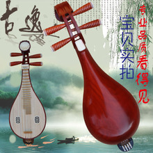 Бесплатная доставка музыка душа красное дерево ива гусли сафлор красильный груша ива гусли музыкальные инструменты продаётся напрямую с завода коробка распределения весла резерв аккорд