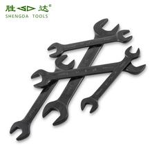 Shengda инструмент 【 чернение 】 открытие гаечный ключ двойной оставаться гаечный ключ пар ремонт машинально двойной открытие вилка гаечный ключ