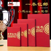 Полноценный утолщённый замша свет слава получить награда сертификат слава репутация сертификат передняя крышка награда форма реаковина сделанный на заказ оптовая торговля внутренние страницы печать