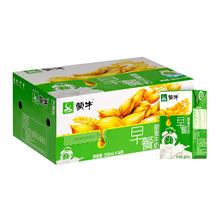 【 рысь супермаркеты 】 монгольский корова пшеница ладан вкус завтрак молоко 250ml*16 коробка пять долина питание в среди них