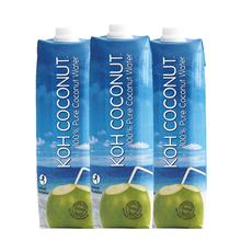 【 рысь супермаркеты 】 таиланд импорт KOH COCONUT прохладно кокос Остров 100% кокос вода 1L*3 низкий горячей количество