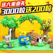Четыре счастливый человек магия DIY кукуруза 3200 зерна детский сад ручной работы творческий производство ребенок головоломка кукуруза зерна игрушка