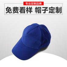 Достигать человек солнце крышка бейсболка стандарт работа крышка фуражка мужской и женщины крышка реклама крышка команда сделанный на заказ шляпа logo