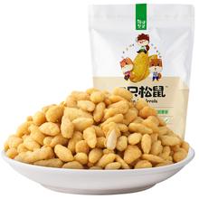 【 рысь супермаркеты 】 три белка ежедневно крепки фрукты краб желтый вкус семена благожелательность 120g нулю еда жарить товары подсолнечник семена