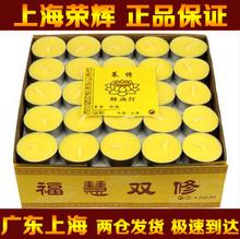 Райт песочное печенье масло свет 4 час песочное печенье масло огни дым 5 час 8 час 24 час свеча для свет будда свет бесплатная доставка