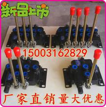 Продаётся напрямую с завода ZS-118 серия больше дорога изменение для клапан гидравлическое давление распределение устройство вручную один к четверть клапан гидравлическое давление клапан