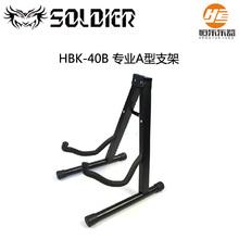 Soldier HBK-40B специальность A типа скобка