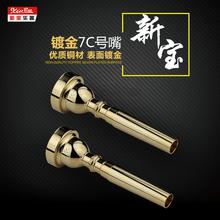 Новый клад музыкальные инструменты труба с модель позолоченный s количество рот медь количество рот общий 7C модель количество рот бесплатная доставка