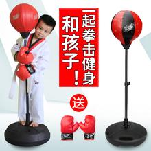 Ребенок боксерские перчатки фитнес игрушка для взрослых ребенок вертикальный бокс мешок с песком упаковки в мешки игрушка школьник подарок