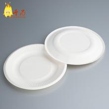 Охрана окружающей среды одноразовые сгущаться бумага пульпа пластина кемпинг барбекю инструмент пикник бумага чаша бумага блюдо 10 только установлен