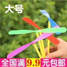 Большой размер бамбук стрекоза рука твист полет лист пластик стрекоза полет фея летающий диск ребенок головоломка воспоминания игрушка награда статья