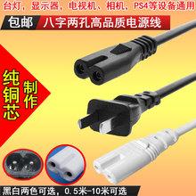 Медь 8 характер линии электропередачи звук жк телевизор дисплей lde маленький стол свет зарядное устройство вторая строка 2 отверстие общий