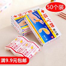 Водонепроницаемый создать может быть присоединен создать рот паста милый воздухопроницаемый 50 пакет медсестра статьи небольшой травма паста применять паста