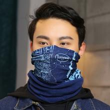 TUTN ошейники зима способ витать шерсть шарф утолщённый мужчина женщина на открытом воздухе верховая езда многофункциональный магия теплый нагрудник головной убор