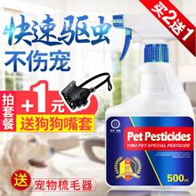 Врач пастух домашнее животное собаки и кошки перейти блоха медицина тело иностранных привод насекомое убить насекомое подготовка собака использование кроме перейти Flea Tick насекомое идти вошь сын домой спрей