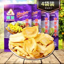 Вьетнам импорт мораль честный ананас мед сухой фрукты / комплекс овощной фрукты сухой 100g*4 мешок специальный свойство императорская корона AK нулю еда