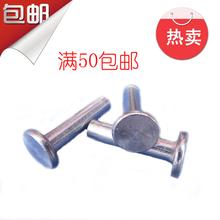 Плоская голова алюминий заклепка твердый алюминий заклепка рука стучать забастовка стиль алюминий заклепка M2 M3 M4(100 только )