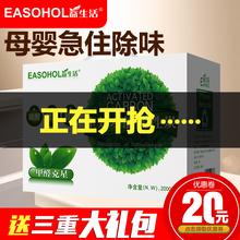 Выгода жизнь активированного угля бамбуковый древесный уголь пакет кроме формальдегид активированного угля пакет новый дом украшение в дополнение ко вкусу поглощать идти формальдегид углерод пакет домой