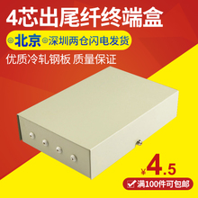 Haohanxin4 рот свет хорошо конец конец коробка свет кабель конец конец коробка 4 ядро из хвост хорошо конец конец коробка расплав подключать коробка свет хорошо коробка