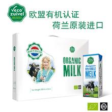 Музыка лотос органический низкий смазка чистая корова молоко нидерланды импорт скота молоко модель снять смазка высокий кальций завтрак молоко 200ml*12 коробка
