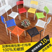 Специальное предложение ikea использование пластик стул стул для взрослых легко офис стул современный простой спинка случайный компьютер стул