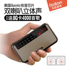 Rolton/ музыка звон T60 радио старики зарядка мини звук карты динамик портативный игрок