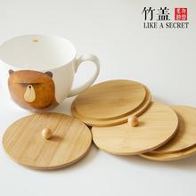 Так существует секрет крышка керамика общий кружка крышка бамбуковый пыленепроницаемый творческий чашки крышка деревянный силиконовый