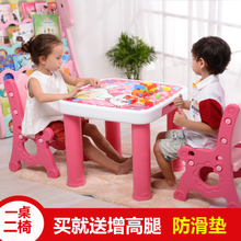 Ребенок письменный стол есть рис стол ребенок столы и стулья установите детский сад пластик стол сын стул игрушка игра стол