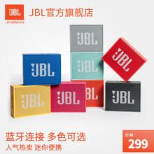 JBL GO музыка золото кирпич беспроводной bluetooth динамик на открытом воздухе портативный мини динамик bluetooth звук сабвуфер