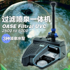 Товары от 上海鱼趣水族设备有限公司