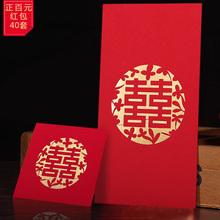 Филиппины поиск выйти замуж творческий тысяча юаней сто юаней красный прибыль есть печать свадьба свадьба статьи десять тысяч юаней изменение маленький рот красный мешок