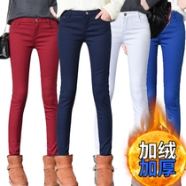 Velvet color trousers outside wear candy color thicken pencil pants little feet bottom boots pants cowboy trousers Autumn Winter