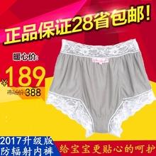 Радиационной защиты одежда беременная женщина подлинные лето ношение шорты грудь беременность трусы набрюшник из серебристого волокна защищать шина сокровище четыре сезона